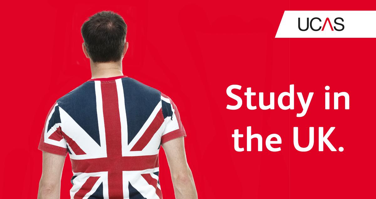 جواب كيف يمكنني التقديم الى جامعات بريطانيا